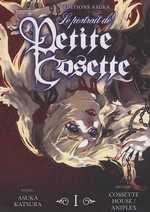 Le portrait de Petite Cosette T1, manga chez Asuka de Aniplex, Cossette, Katsura