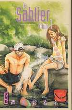Le sablier T1, manga chez Kana de Ashihara
