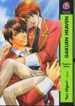 Gakuen Heaven T1 : Chapitre Miwa (0), manga chez Tonkam de Higuri