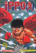 Ippo – Saison 1 - La rage de vaincre, T9, manga chez Kurokawa de Morikawa