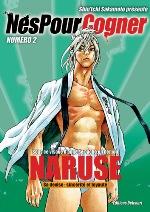 Nés pour cogner T2, manga chez Delcourt de Sakamoto