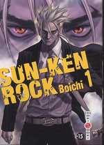 Sun-Ken Rock – Edition simple, T1, manga chez Bamboo de Boichi