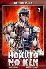 Hokuto no Ken – Edition Simple, T1, manga chez Asuka de Buronson, Hara