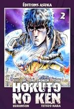 Hokuto no Ken T2, manga chez Asuka de Buronson, Hara