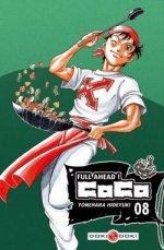 Full Ahead ! Coco T8, manga chez Bamboo de Yonehara