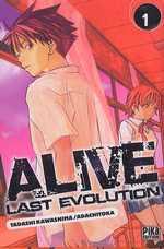 Alive - Last evolution  T1, manga chez Pika de Adachi, Kawashima
