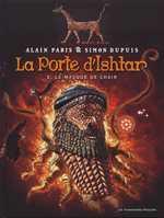 La porte d'Ishtar T2 : Le masque de chair (0), bd chez Les Humanoïdes Associés de Paris, Dupuis, Matterne