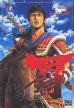 Lord T1, manga chez Pika de Buronson, Ikegami