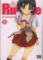 School Rumble T5, manga chez Pika de Kobayashi