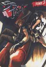 BB Project T3, manga chez Les Humanoïdes Associés de Kaze, Shonen