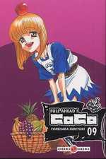 Full Ahead ! Coco T9, manga chez Bamboo de Yonehara