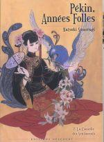 Pékin, années folles  T2 : La Comédie des sentiments (0), manga chez Delcourt de Sumeragi