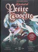 Le portrait de Petite Cosette T2, manga chez Asuka de Aniplex, Cossette, Katsura