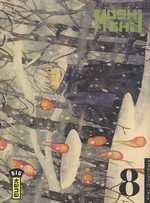 Mushishi T8, manga chez Kana de Urushibara