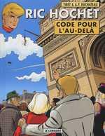 Ric Hochet T75 : Code pour l'au-delà (0), bd chez Le Lombard de Duchateau, Brichau, Tibet, Brichau