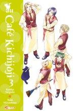 Au café Kichijôji  T3, manga chez Asuka de Miyamoto, Negishi