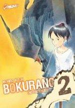Bokurano T2, manga chez Asuka de Mohiro