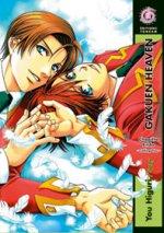 Gakuen Heaven T3 : Chapitre Endo (0), manga chez Tonkam de Higuri