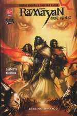 Ramayan T2 : L'ère Mahavinaaç 2 (0), comics chez Fusion Comics de Dasgupta, Singh, Chikerur