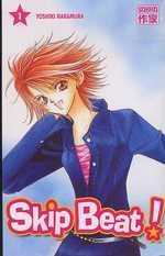Skip beat ! T1 : , manga chez Casterman de Nakamura