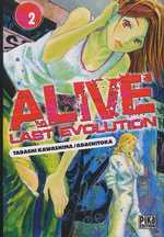 Alive - Last evolution  T2, manga chez Pika de Adachi, Kawashima