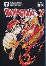 Bakegyamon T2, manga chez Casterman de Fujita, Tamura
