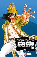 Full Ahead ! Coco T10, manga chez Bamboo de Yonehara