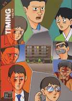 Timing T2, manga chez Casterman de Kang