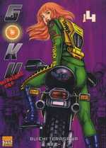 Goku Midnight Eye  T4, manga chez Taïfu comics de Terasawa