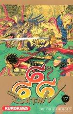 Satan 666 T17, manga chez Kurokawa de Kishimoto