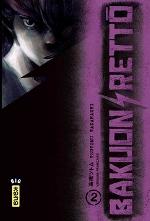 Bakuon Retto T2, manga chez Kana de Takahashi