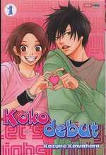 Koko debut T1, manga chez Panini Comics de Kawahara