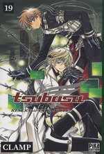 Tsubasa RESERVoir CHRoNiCLE – Première édition, T19, manga chez Pika de Clamp