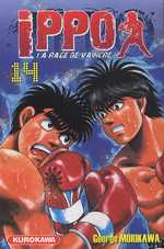 Ippo – Saison 1 - La rage de vaincre, T14, manga chez Kurokawa de Morikawa