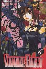 Vampire Knight T6, manga chez Panini Comics de Hino