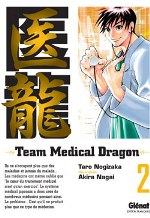 Team Medical Dragon T2, manga chez Glénat de Nogizaka, Nagai