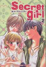 Secret girl T2, manga chez Asuka de Shimaki