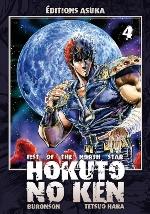 Hokuto no Ken – Edition Simple, T4, manga chez Asuka de Buronson, Hara