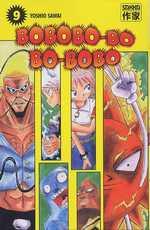 Bobobo-bo Bo-bobo T9, manga chez Casterman de Sawai