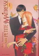 Ma petite maîtresse  T1, manga chez Soleil de Yoshihara
