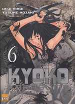 Kyoko Karasuma, inspecteur à Asakusa  T6, manga chez Taïfu comics de Hiroi, Kozaki