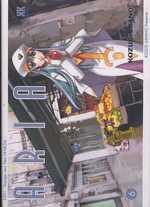 Aria - 2301 Voyage vers Neo-Venezia T6, manga chez Kami de Amano