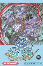 Satan 666 T18, manga chez Kurokawa de Kishimoto