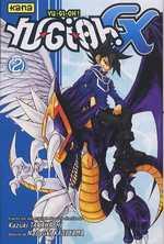 Yu-Gi-Oh ! GX T2, manga chez Kana de Takahashi, Kageyama
