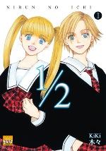 Nibun No Ichi T1, manga chez Taïfu comics de Kiki