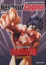Nés pour cogner T5, manga chez Delcourt de Sakamoto