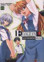 Evangelion Plan De Complémentarité T2, manga chez Tonkam de Khara, Takahashi, Gainax