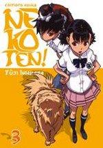Nekoten ! T3, manga chez Asuka de Iwahara