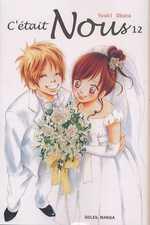 C'était Nous T12, manga chez Soleil de Obata