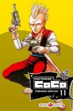 Full Ahead ! Coco T11, manga chez Bamboo de Yonehara